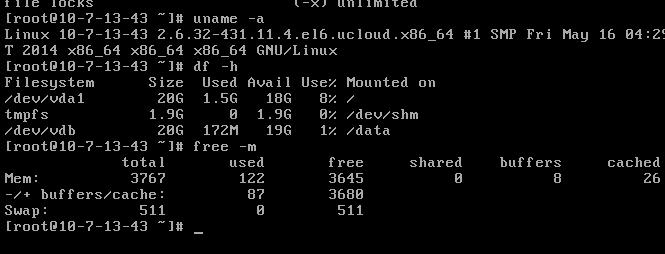 linux_console