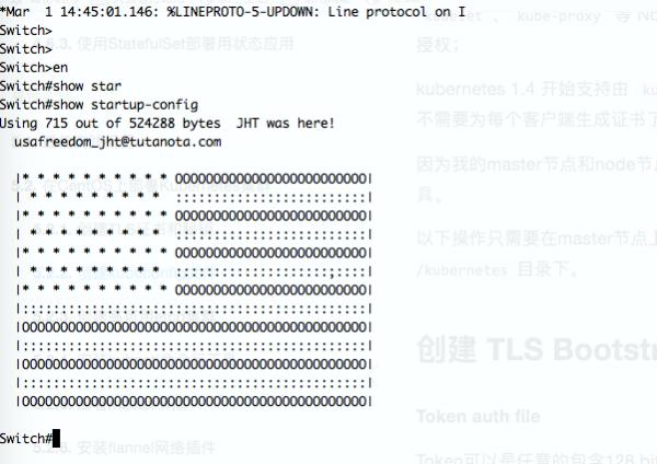 Cisco SmartInstall 高危漏洞导致的交换机被攻击